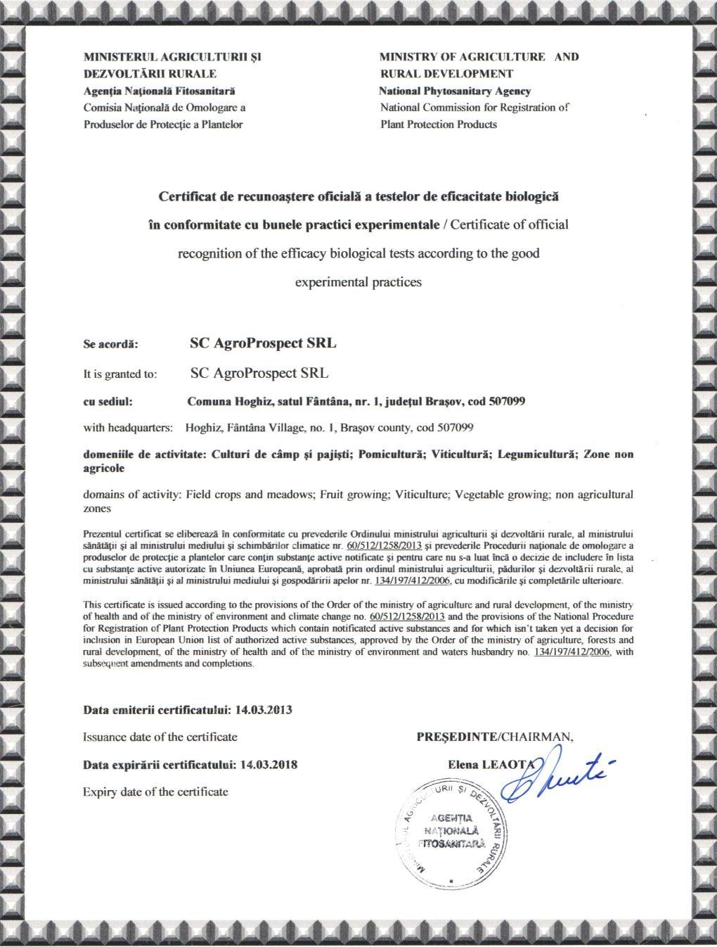 GEP Certificate